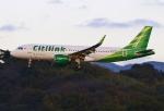 あしゅーさんが、福岡空港で撮影したシティリンク A320-251Nの航空フォト(飛行機 写真・画像)