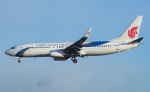 Shotaroさんが、大連周水子国際空港で撮影した大連航空 737-89Lの航空フォト(写真)