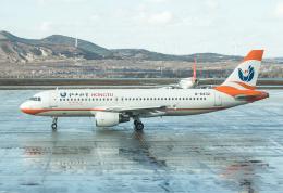 Shotaroさんが、煙台蓬莱国際空港で撮影した紅土航空(~2018) A320-214の航空フォト(飛行機 写真・画像)