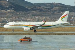 Shotaroさんが、煙台蓬莱国際空港で撮影したチベット航空 A320-214の航空フォト(飛行機 写真・画像)