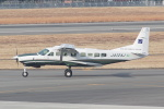 HEATHROWさんが、松山空港で撮影したアジア航測 208B Grand Caravanの航空フォト(写真)