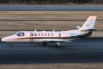 takaRJNSさんが、静岡空港で撮影した岡山航空 560 Citation Ultraの航空フォト(写真)