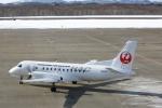 ATOMさんが、釧路空港で撮影した北海道エアシステム 340B/Plusの航空フォト(飛行機 写真・画像)