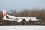 ATOMさんが、釧路空港で撮影した北海道エアシステム 340B/Plusの航空フォト(写真)