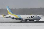 nob24kenさんが、新千歳空港で撮影したAIR DO 737-781の航空フォト(写真)