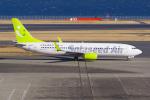 PASSENGERさんが、羽田空港で撮影したソラシド エア 737-81Dの航空フォト(写真)