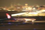 prado120さんが、羽田空港で撮影したハワイアン航空 A330-243の航空フォト(写真)