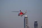 ☆ライダーさんが、成田国際空港で撮影した奈良県防災航空隊 412EPの航空フォト(写真)