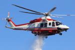 せぷてんばーさんが、横浜海上防災基地で撮影した横浜市消防航空隊 AW139の航空フォト(写真)