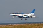 はっし~さんが、築城基地で撮影した航空自衛隊 T-4の航空フォト(写真)