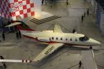 とらとらさんが、名古屋飛行場で撮影した三菱重工業 MU-300 Diamond 1の航空フォト(飛行機 写真・画像)