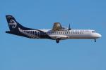 PASSENGERさんが、オークランド空港で撮影したマウントクック・エアライン ATR-72-500 (ATR-72-212A)の航空フォト(写真)