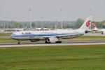 gomaさんが、ミュンヘン・フランツヨーゼフシュトラウス空港で撮影した中国国際航空 A330-343Eの航空フォト(写真)