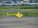 sp3混成軌道さんが、岡南飛行場で撮影した賛栄商事 R44 Clipper IIの航空フォト(写真)