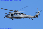Chofu Spotter Ariaさんが、厚木飛行場で撮影したアメリカ海軍 MH-60S Knighthawk (S-70A)の航空フォト(飛行機 写真・画像)