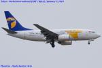Chofu Spotter Ariaさんが、成田国際空港で撮影したMIATモンゴル航空 737-71Mの航空フォト(飛行機 写真・画像)
