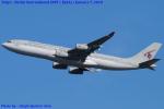 Chofu Spotter Ariaさんが、成田国際空港で撮影したカタールアミリフライト A340-211の航空フォト(飛行機 写真・画像)