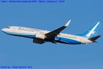 Chofu Spotter Ariaさんが、成田国際空港で撮影した厦門航空 737-85Cの航空フォト(飛行機 写真・画像)