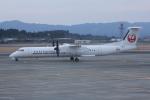いっとくさんが、鹿児島空港で撮影した日本エアコミューター DHC-8-402Q Dash 8の航空フォト(写真)