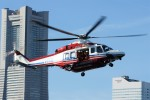 T.sさんが、横浜海上防災基地で撮影した横浜市消防航空隊 AW139の航空フォト(写真)