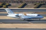 シュウさんが、成田国際空港で撮影したボンバルディア Challenger 600の航空フォト(写真)