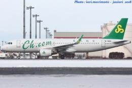 いおりさんが、新千歳空港で撮影した春秋航空 A320-214の航空フォト(飛行機 写真・画像)