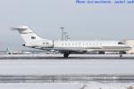 いおりさんが、新千歳空港で撮影したオーストラリア企業所有 BD-700 Global Express/5000/6000の航空フォト(写真)