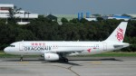 westtowerさんが、台中空港で撮影した香港ドラゴン航空 A320-232の航空フォト(写真)