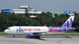 westtowerさんが、台中空港で撮影した香港エクスプレス A320-232の航空フォト(写真)