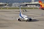 眠たいさんが、関西国際空港で撮影した全日空 737-781の航空フォト(写真)