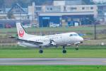 中村 昌寛さんが、札幌飛行場で撮影した日本エアコミューター 340Bの航空フォト(写真)