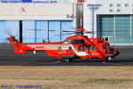 Chofu Spotter Ariaさんが、東京ヘリポートで撮影した東京消防庁航空隊 EC225LP Super Puma Mk2+の航空フォト(飛行機 写真・画像)