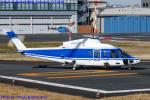 Chofu Spotter Ariaさんが、東京ヘリポートで撮影したファーストエアートランスポート S-76Cの航空フォト(写真)