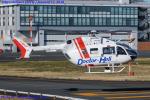 Chofu Spotter Ariaさんが、東京ヘリポートで撮影した朝日航洋 BK117C-2の航空フォト(飛行機 写真・画像)