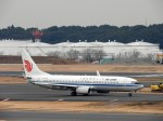 よんすけさんが、成田国際空港で撮影した中国国際航空 737-89Lの航空フォト(写真)
