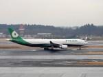 よんすけさんが、成田国際空港で撮影したエバー航空 A330-302の航空フォト(写真)