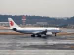 よんすけさんが、成田国際空港で撮影した中国国際航空 A330-243の航空フォト(写真)