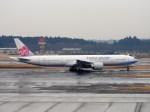 よんすけさんが、成田国際空港で撮影したチャイナエアライン 777-36N/ERの航空フォト(写真)