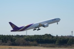 pringlesさんが、成田国際空港で撮影したタイ国際航空 777-3D7/ERの航空フォト(写真)