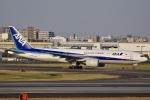 眠たいさんが、伊丹空港で撮影した全日空 777-281/ERの航空フォト(写真)