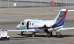 Aki-001さんが、名古屋飛行場で撮影したダイヤモンド・エア・サービス MU-300の航空フォト(写真)