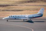 Y-Kenzoさんが、羽田空港で撮影した朝日新聞社 560 Citation Encoreの航空フォト(写真)