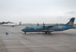 IL-18さんが、ダナン国際空港で撮影したベトナム航空 ATR-72-500 (ATR-72-212A)の航空フォト(写真)