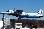 グリスさんが、調布飛行場で撮影した新中央航空 228-212の航空フォト(写真)