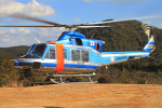 batilsさんが、NO DATAで撮影した愛知県警察 412EPの航空フォト(写真)