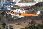 Wings Flapさんが、南紀白浜空港で撮影した和歌山県防災航空隊 412EPの航空フォト(写真)