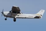 Wings Flapさんが、南紀白浜空港で撮影した学校法人ヒラタ学園 航空事業本部 172S Skyhawk SPの航空フォト(写真)