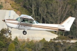 Wings Flapさんが、南紀白浜空港で撮影した第一航空 172P Skyhawk IIの航空フォト(写真)