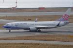 神宮寺ももさんが、関西国際空港で撮影したチャイナエアライン 737-809の航空フォト(写真)