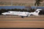 kumagorouさんが、仙台空港で撮影したスカイサービス・ビジネス・アビエーション 45の航空フォト(写真)